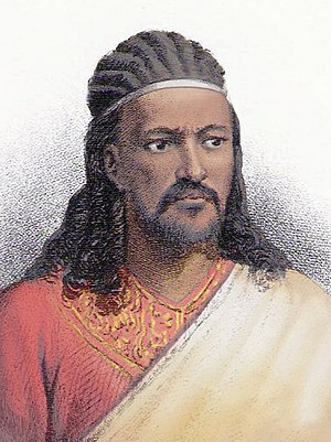 Zemene Mesafint - Tewodros II, who brought an end to the Zemene Mesafint
