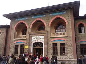 Vedat Tek - Second Turkish parliament building (Republic Museum today), Ankara. An example of the First National Architecture Movement.