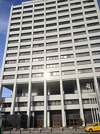 TC Merkez Bankası ön.JPG