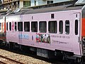 TRA PPC1456 at Hsinchu Station 20140802.jpg