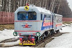 TU2-241 Diesel Locomotive in Novomoskovsk.jpg