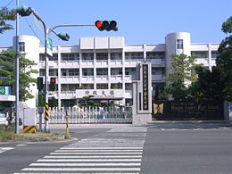 Tainan Municipal HouJia Junior High School.JPG