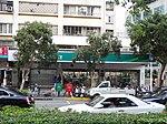 Taipei Zhengyi Post Office 20161031.jpg