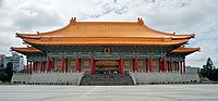 Taiwan 2009 Taipei National Theater at Chian Kai Shek Cultural Center FRD 7363 Pano Extracted.jpg