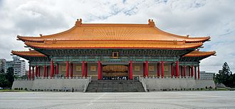 National Theater and Concert Hall, Taipei - National Theater
