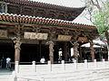 Taiyuan 2009 748.jpg