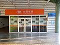 Taiyuan Station TRA Benpu.jpg