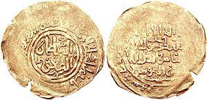 Taj al-Din Yildiz - Coin of Taj al-Din Yildiz.