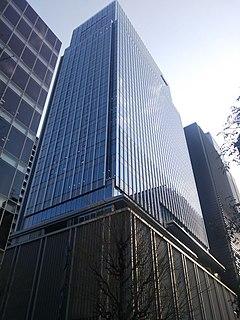 Takeda Pharmaceutical Company Pharmaceutical company in Asia