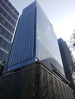 Takeda global headquarters.jpg