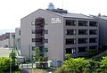 Tama University in April 2009.jpg