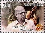 Tapan Sinha 2013 stamp of India.jpg