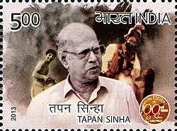 Tapan Sinha 2013 stamp of India.jpg