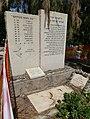 Tel-Beit-Yerakh-147.jpg