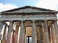 Temple d'Hefest - Àgora d'Atenes.JPG