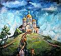 Temple of Saint George in Samara (Nina Silaeva).jpg