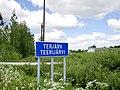Terjärv Teerijärvi sign.jpg