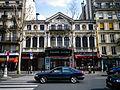 Théâtre Antoine, Paris 27 March 2014.jpg
