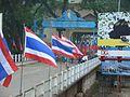 Thai Burma border - panoramio.jpg
