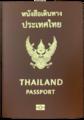 Thai passport version3 cover 2020.png