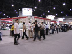 A booth at the show THAIPEX 2005 in Thailand.