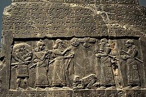 Black Obelisk of Shalmaneser III - The Assyrian king Shalmaneser III receives tribute from Sua, king of Gilzanu, The Black Obelisk.