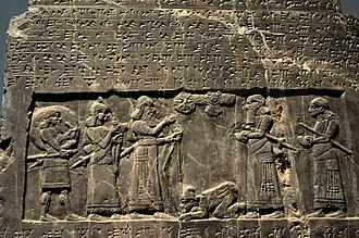 Black Obelisk of Shalmaneser III - The Assyrian king Shalmaneser III receives tribute from Sua, king of Gilzanu, The Black Obelisk.