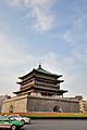 The Bell Tower of Xi'an.JPG
