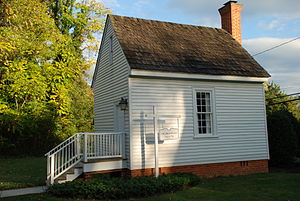 "Hampden–Sydney College - ""The Birthplace"" (circa 1750) — outbuilding in which H–SC was founded at Slate Hill Plantation."