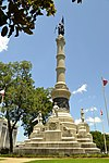 The Confederate Memorial Monument.JPG