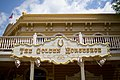 The Golden Horseshoe - 5623835080.jpg