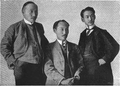 The Korean Delegates to the Hague (1907).png