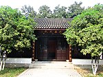 The Memorial Temple for Lu Xiangsheng 05 2012-10.JPG