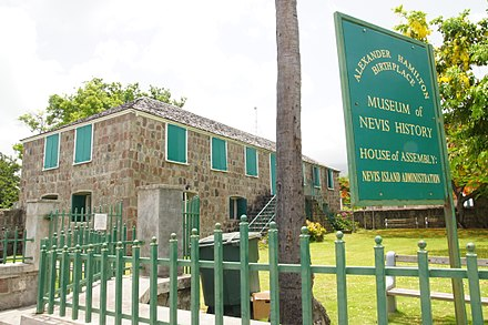 The Hamilton House, Charlestown, Nevis. The current structure was rebuilt from the ruins of the house where Alexander Hamilton was born and lived as a young child. The Museum of Nevis History - Alexander Hamilton birthplace.jpg