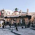 The Old City of Aleppo - Hammam.jpg