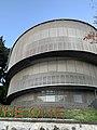 The One building, Zurich ( Ank Kumar) 01.jpg