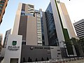 The Open University of Hong Kong - Jockey Club Campus File 5.JPG