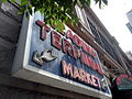 The Reading Terminal Market sign.JPG