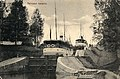 The Saimaa Canal postcard 1908.jpg