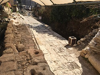 Pool of Siloam - Remains of the Second Temple Pool of Siloam.
