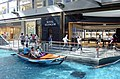 The Shoppes at Marina Bay Sands, 2014 (03).JPG