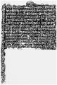 The Vasudeva temple inscription of Govindapala from The Pālas of Bengal 96.png