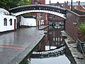 The Worcester Bar, by Gas Street, Birmingham - geograph.org.uk - 965049.jpg
