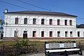 The hospice of I. Gubin and N. Gubin for elder craftsmen in Astrakhan.JPG