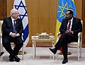 The state visit of Reuven Rivlin to Ethiopia, May 2018 (4382).jpg