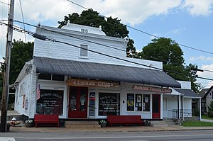 Thomas Drugs in Cross Plains Tennessee 7272013.JPG