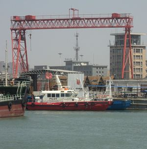 Port of Tianjin governance, traffic management and law enforcement - The Pilot Boat Tianjin Gangyi 2