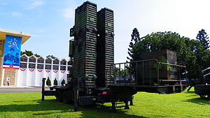 Tien Kung Ⅲ Missile Launcher Trailer Display at Military Academy Ground 20140531.jpg