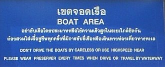 Tinglish - Tinglish is even widespread on official signs in Thailand.
