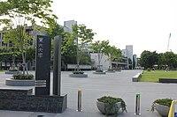 Tohoku university - Kawanai campus entrance.JPG